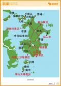 平潭旅游攻略预览4