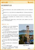 香港海洋公园旅游攻略预览3