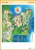 香港海洋公园旅游攻略预览5