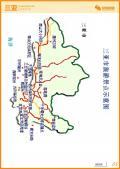 三亚旅游攻略预览5