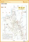 东川旅游攻略预览3