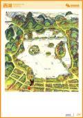 西湖旅游攻略预览4