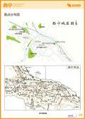 西宁旅游攻略预览4