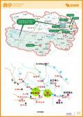 西宁旅游攻略预览5
