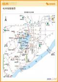 杭州旅游攻略预览4