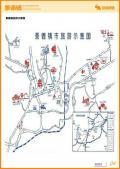 景德镇旅游攻略预览4