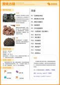 黄姚古镇旅游攻略预览1