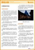 黄姚古镇旅游攻略预览2
