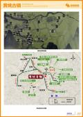 黄姚古镇旅游攻略预览5