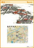 南浔旅游攻略预览4