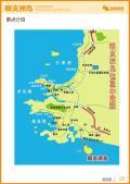 蜈支洲岛旅游攻略预览5