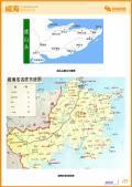威海旅游攻略预览5