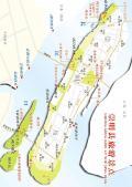 崇明岛旅游攻略预览4