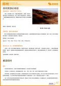 郑州旅游攻略预览2