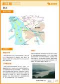 都江堰旅游攻略预览5