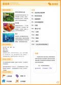 亚龙湾旅游攻略预览1