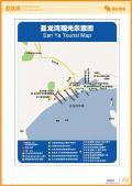 亚龙湾旅游攻略预览4