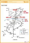 木兰围场旅游攻略预览4