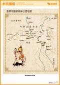 木兰围场旅游攻略预览5