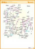 青城山旅游攻略预览4