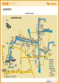 西塘旅游攻略预览5