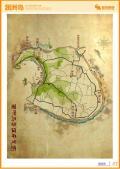 涠洲岛旅游攻略预览5
