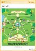 潍坊旅游攻略预览3