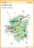 黔东南旅游攻略预览3