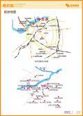 哈尔滨旅游攻略预览5