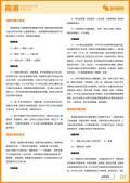 霞浦旅游攻略预览5