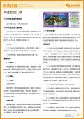 布达拉宫旅游攻略预览4