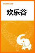 北京欢乐谷旅游攻略