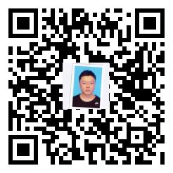 中海国旅咨询